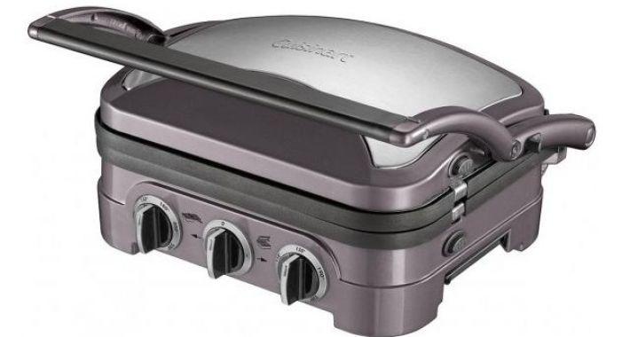 cuisinar-grill-710x380.jpg